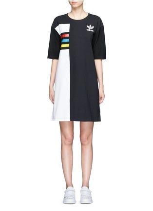 Main View - Click To Enlarge - Adidas - Colourblock stripe print dress