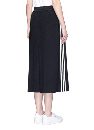 Back View - Click To Enlarge - adidas - Drawstring jacquard skirt