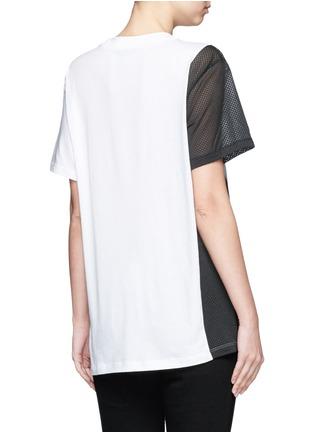 Back View - Click To Enlarge - ADIDAS - Mesh panel colourblock stripe T-shirt