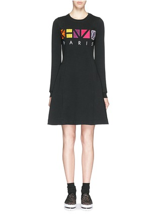 Main View - Click To Enlarge - KENZO - Geometric logo embroidery skater sweater dress
