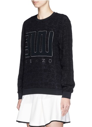 Front View - Click To Enlarge - KENZO - 'Love' embroidery cloqué symbol brocade sweatshirt
