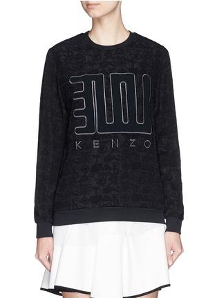 Main View - Click To Enlarge - KENZO - 'Love' embroidery cloqué symbol brocade sweatshirt