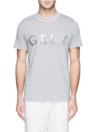 Main View - Click To Enlarge - Sacai - Slogan patch pocket T-shirt