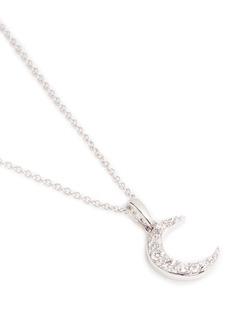 Khai Khai 'La Luna' diamond pendant necklace