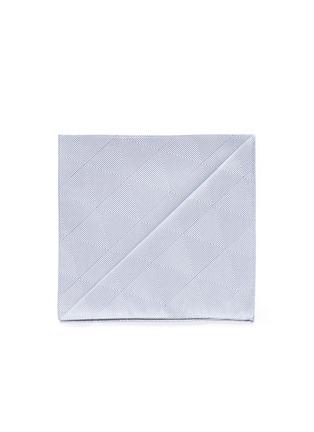 Main View - Click To Enlarge - Armani Collezioni - Diamond jacquard pocket square