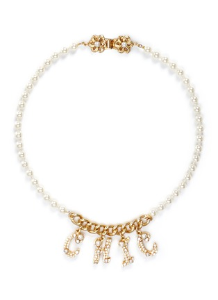 Main View - Click To Enlarge - Miriam Haskell - 'Chic' Swarovski crystal glass pearl necklace