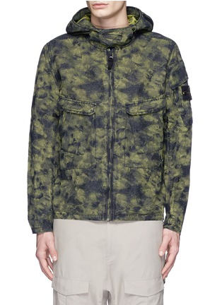 Main View - Click To Enlarge - Stone Island - 'DPM Jacquard Plated' camouflage print hooded jacket