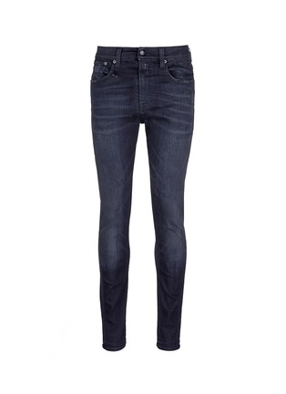 Main View - Click To Enlarge - R13 - 'Skate' distressed slim fit jeans