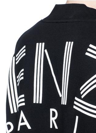 Detail View - Click To Enlarge - KENZO - Logo print sweatshirt dress