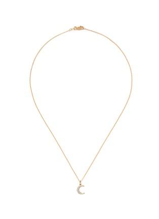 Main View - Click To Enlarge - Khai Khai - 'La Luna' diamond pendant necklace