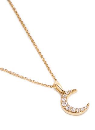Figure View - Click To Enlarge - Khai Khai - 'La Luna' diamond pendant necklace