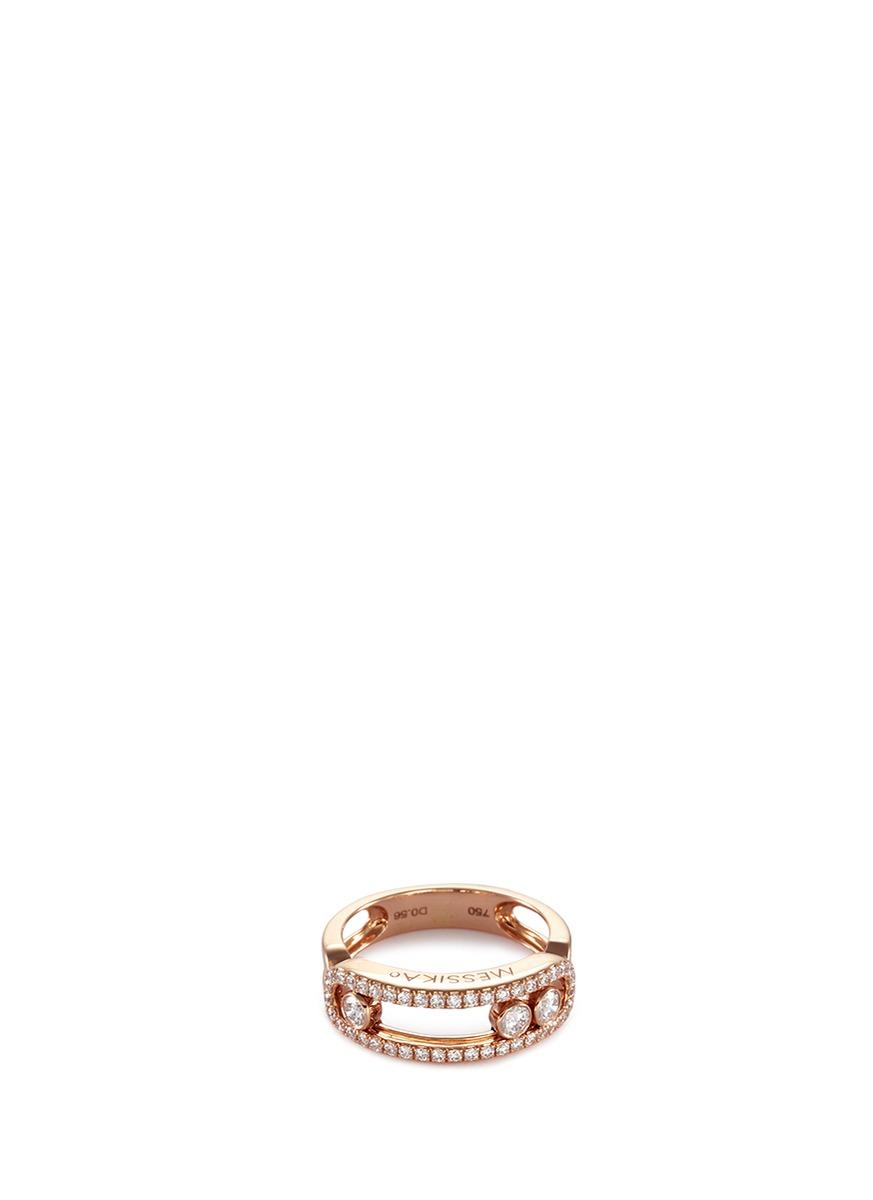 Messika 'Move Pavée' diamond 18k rose gold ring