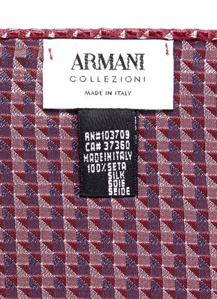 Detail View - Click To Enlarge - Armani Collezioni - Diamond jacquard silk pocket square