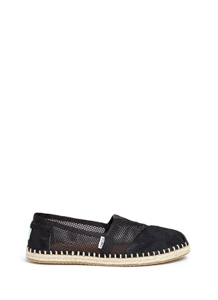Main View - Click To Enlarge - 90294 - Classic suede mesh espadrille slip-ons