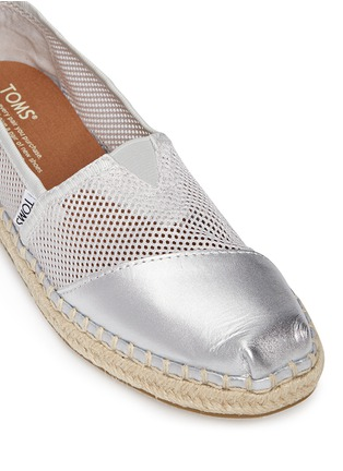 Detail View - Click To Enlarge - 90294 - Classic metallic leather mesh espadrille slip-ons