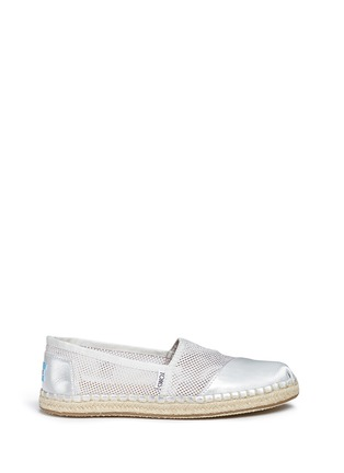 Main View - Click To Enlarge - 90294 - Classic metallic leather mesh espadrille slip-ons