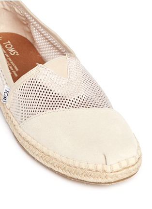 Detail View - Click To Enlarge - 90294 - Classic mesh espadrille slip-ons