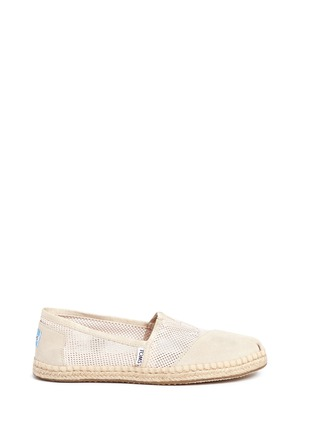 Main View - Click To Enlarge - 90294 - Classic mesh espadrille slip-ons