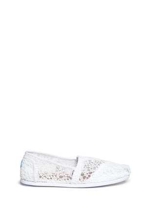 Main View - Click To Enlarge - 90294 - Classic lace leaves slip-ons