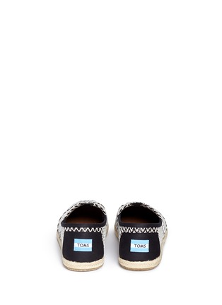 Back View - Click To Enlarge - 90294 - Classic woven espadrille slip-ons