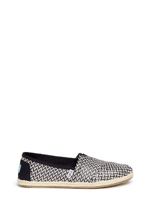 Main View - Click To Enlarge - 90294 - Classic woven espadrille slip-ons