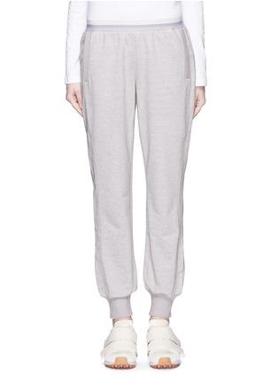 Main View - Click To Enlarge - Adidas By Stella Mccartney - 'ESS' elastic waist organic cotton blend sweatpants