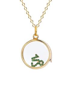 Loquet London 18k yellow gold emerald zodiac charm - Capricorn