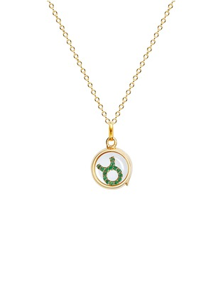 Figure View - Click To Enlarge - LOQUET LONDON - 18k yellow gold emerald zodiac charm - Taurus