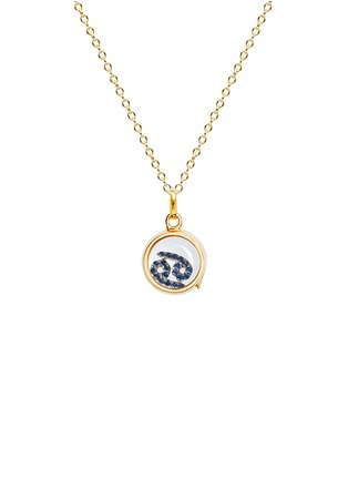 Figure View - Click To Enlarge - Loquet London - 18k white gold sapphire zodiac charm - Cancer