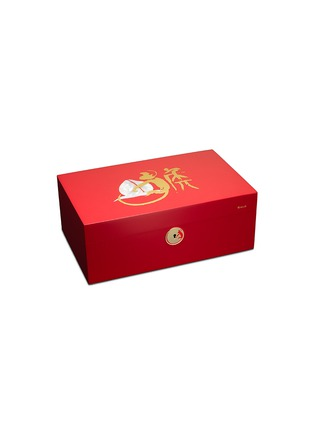 Main View - Click To Enlarge - SIGLO ACCESSORY - Year of the Monkey limited edition humidor