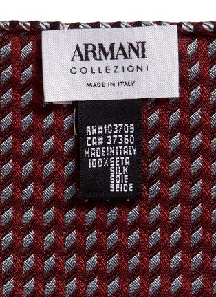 Detail View - Click To Enlarge - Armani Collezioni - Arrowhead jacquard pocket square