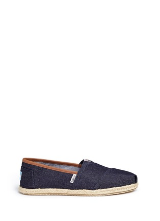 Main View - Click To Enlarge - 90294 - Classic denim espadrille slip-ons