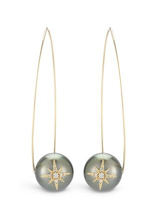 Main View - Click To Enlarge - Mizuki - 'Sea of Beauty' diamond star 14k gold wire Tahitian pearl drop earrings