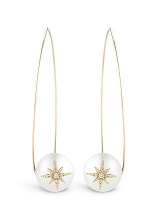 Main View - Click To Enlarge - Mizuki - 'Sea of Beauty' diamond star 14k gold wire pearl drop earrings