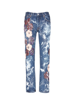 Main View - Click To Enlarge - RIALTO JEAN PROJECT - One of a kind hand-painted cherry blossom vintage boyfriend jeans