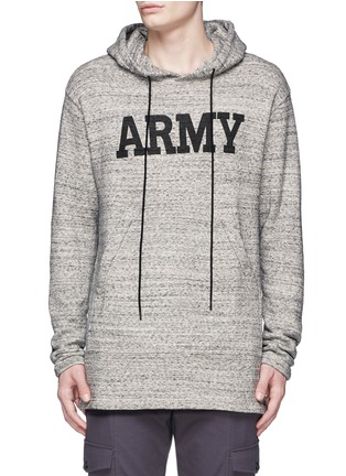 Main View - Click To Enlarge - NLST - 'Army' print mélange cotton terry hoodie