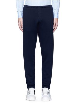 Main View - Click To Enlarge - Marni - Elastic waist and cuff jogging pants