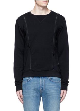 Main View - Click To Enlarge - Maison Margiela - Double zip sweatshirt