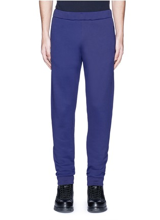 Main View - Click To Enlarge - Maison Margiela - Zip cuff jogging pants