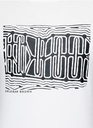 Detail View - Click To Enlarge - Orlebar Brown - 'OB-T Aboriginal' geometric print T-shirt