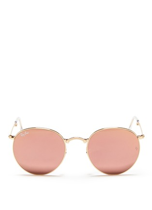 Main View - Click To Enlarge - Ray-Ban - 'Round Folding Flash' mirror sunglasses