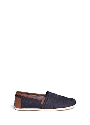 Main View - Click To Enlarge - 90294 - 'Classic' leather trim denim slip-ons