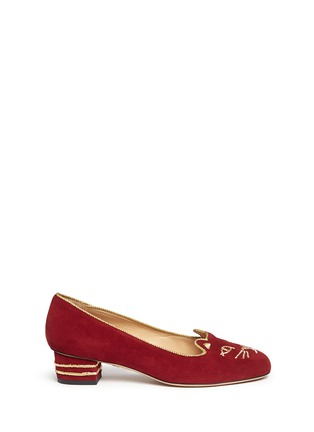 Main View - Click To Enlarge - Charlotte Olympia - 'Kitty 35' metallic coil embroidery suede pumps