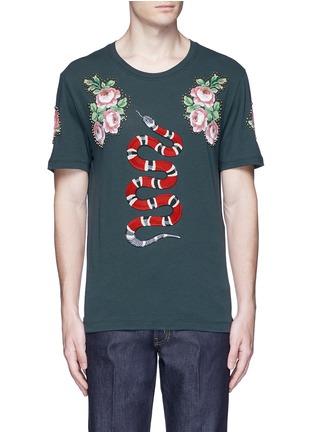 Main View - Click To Enlarge - Gucci - T-shirt