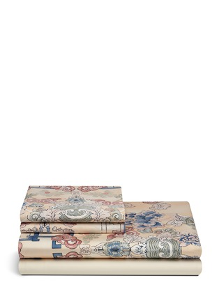 Main View - Click To Enlarge - FRETTE - New Acquerello king size duvet set