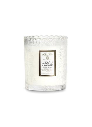 Main View - Click To Enlarge - VOLUSPA - Japonica Goji & Tarocco Orange scented candle 176g