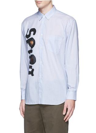 Front View - Click To Enlarge - Comme Des Garçons Shirt - 'Spirit' cutout print stripe shirt