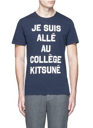 Main View - Click To Enlarge - Maison Kitsuné - 'JE SUIS ALLÉ AU COLLÈGE KITSUNÉ' print T-shirt