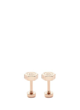 Main View - Click To Enlarge - Tateossian - 'Nut & Bolt' double sided cufflinks