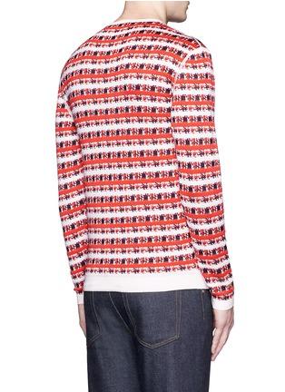 Back View - Click To Enlarge - Maison Kitsuné - Pixelated stripe jacquard sweater